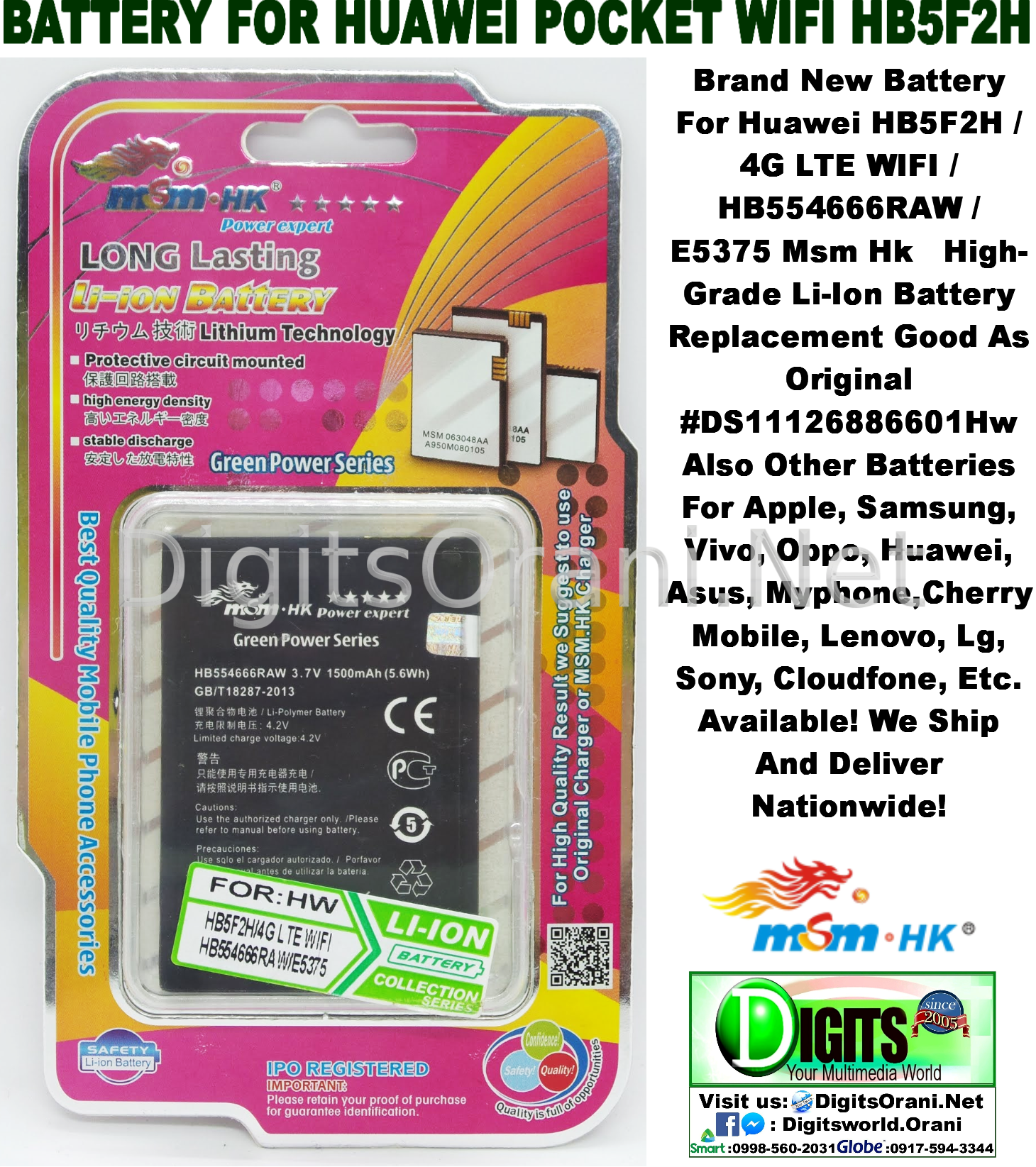 Pocket Wi-Fi Battery For Huawei Hb5A2H Msm Hk Hb5F2H Hb55 E5375 / U8110 /  U8500 / M750 / M228 High-Grade Li-Ion Battery Replacement Good As Original