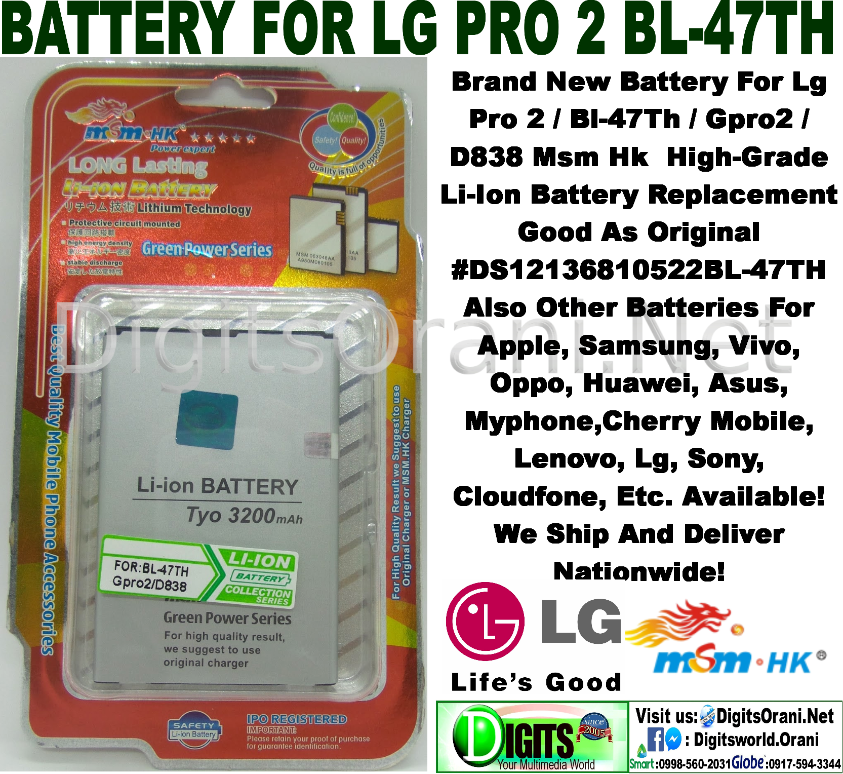 Battery For Lg Pro 2 / Bl-47Th / Gpro2 / D838 Msm Hk High-Grade Li-Ion  Battery Replacement Good As Original #Ds12136810522Bl-47Th